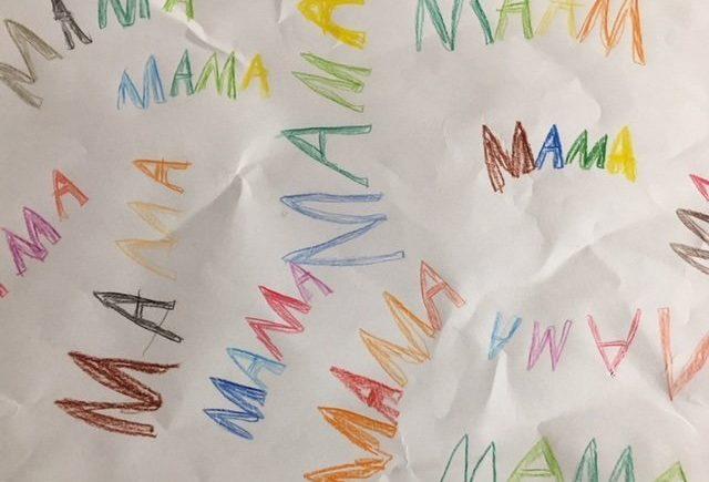 img 8141 640x435 - Mama! Maama! Maaama! Maaaaaaaamaaaaaaaa! Über ein so oft benutztes Wort.. -