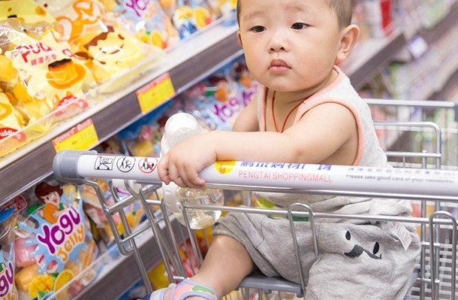 supermarket 1593132 1280 fotor 665x435 - Leserfrage von Sina: Ich will nicht, dass meine Tochter von Fremden einfach getäschelt wird -